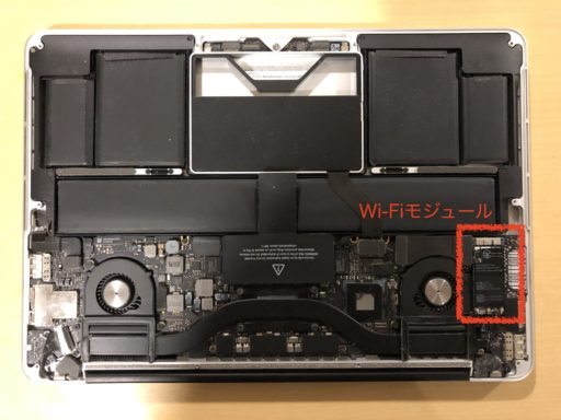 MacBook ProのWi-Fiカードの位置