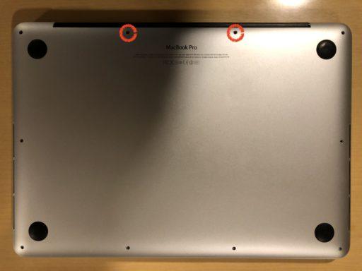MacBook Proの裏蓋
